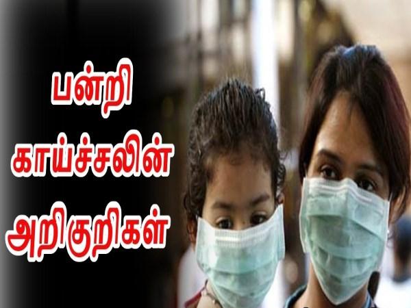 swine flu problem. how to solve this Problem