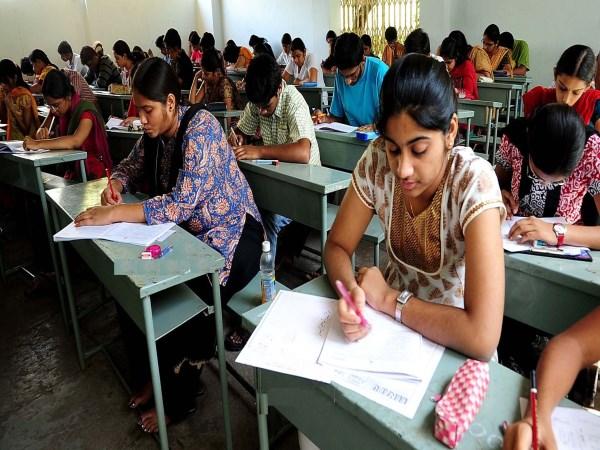 Bharathidhasan University exam postponed