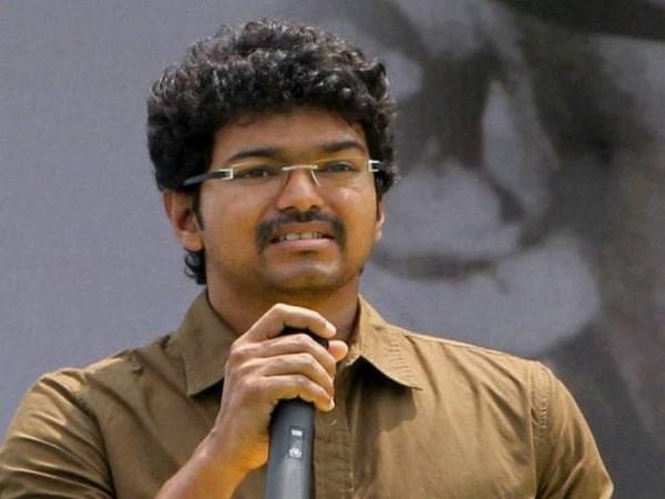 actor vijay relief fund
