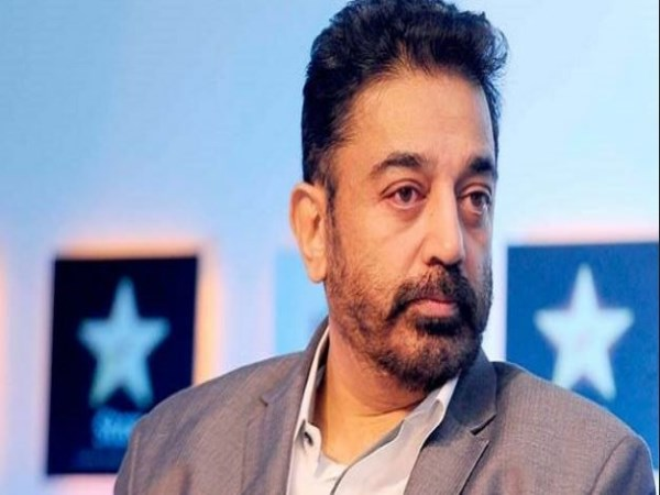 kamalhassan pachamuththu meets in guindy hotel