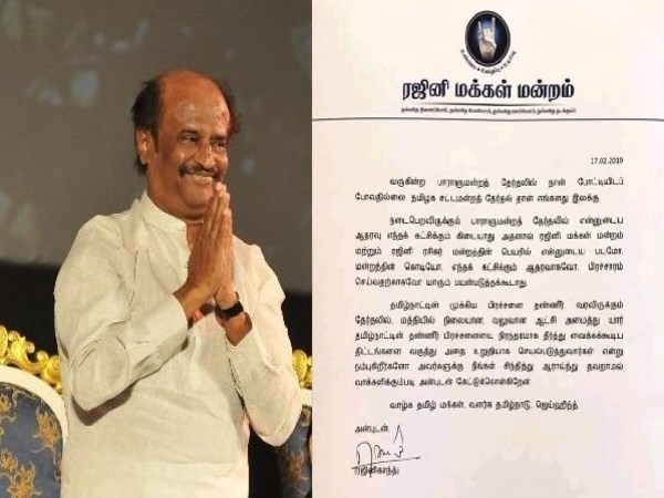 who is your best choice in parliament said rajinikanth