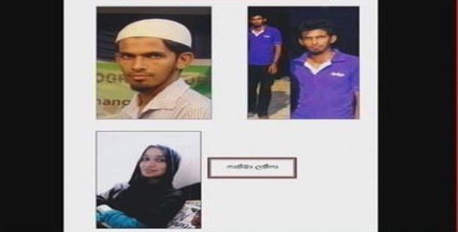 Sri-Lankan-blasts-9-terrorists-photo-released