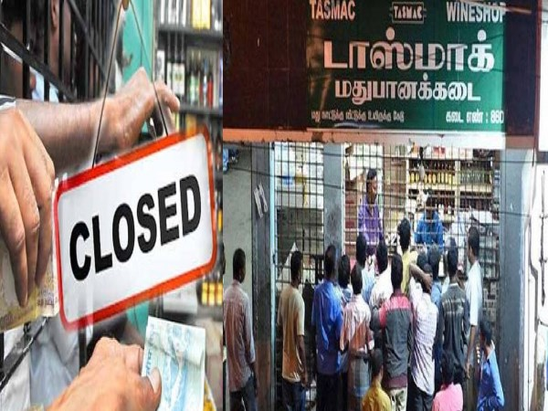 CHENNAI TASMAC SHOP LEAVE IN TOMORROW