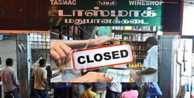 tasmac may ban in thuthukudi