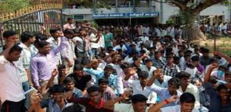 Thiruvannamalai Goverment arts College Student Protest