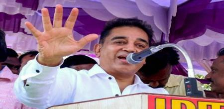 Kamal Hassan Action Plan 12000 villages People will give support to me