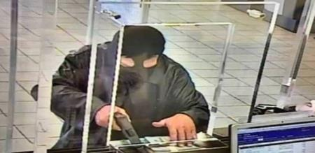 BANK ROBBERY CASE 4 BANK STAFF ARRESTED