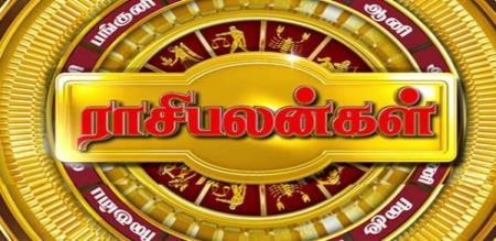 today rasipalan in tamil