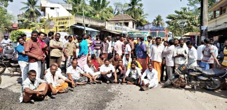 poor road contract done in kumari