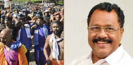 BJP has done a dirty act to capture rule in Kerala ... !! Shock audio