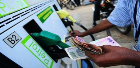 today petrol and diesel price in change