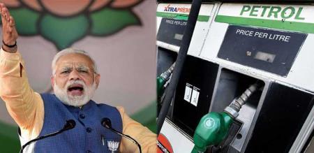 modi in petrol and diesel prize