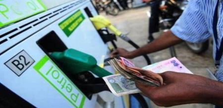 petrol diesel tax reduce in cm