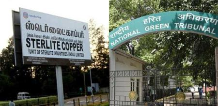 The Tamil Nadu government has released a new report on the closure of the Sterlite plant