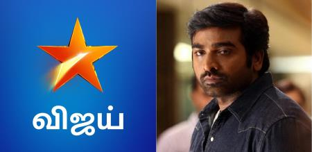Vijay Sethupathi from Vijay TV from Sun TV