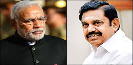 narendra-modi-palaniswami-on-same-stage