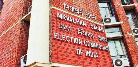 Parliament Election Announcement