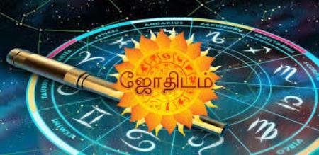 husband killed manaivi for astrology problem