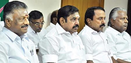 admk will change to old rule