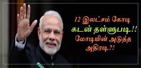 rahul open talk about modi next plan