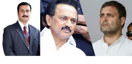 anbumani parliament activity compared with rahul gandhi