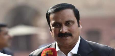 ANBUMANI MP SAID TAMILNADU GOVT WILL CONDUCT ELIGIBILITY EXAM TO TEACHERS