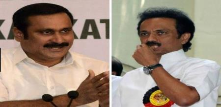 stalin controversial local speech about pmk