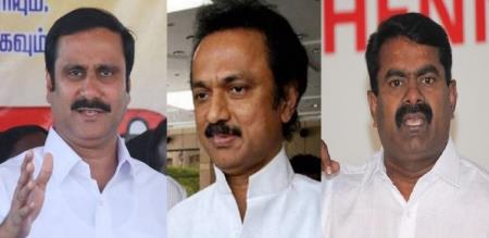 which party filed case against 8wayroad
