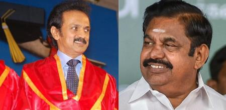 will give doctarate to mk stalin for his lie said tn cm