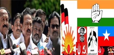 dmk and alliance party volume list