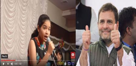little girl ask question to rahul now true be come