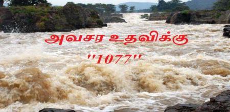 FLOOD IN SALEM AND DHARMAPURI
