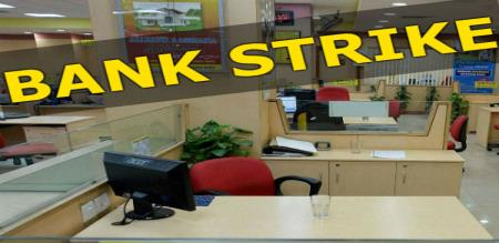 bank strike and leave