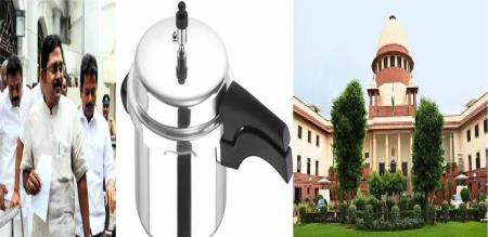 TTV DINAKARAN COOKER SIMPLE CASE SC NEW ORDER