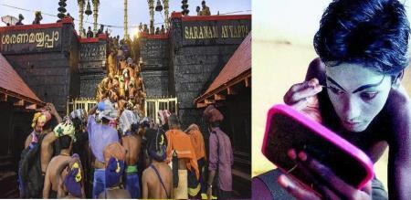 a women may arrivel sabarimala