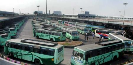 ticket amount reduced for goverment AC buses