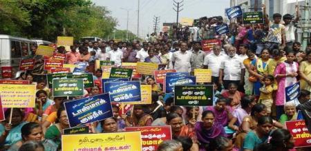 ERODE : TASMAC OPEN Women Protest