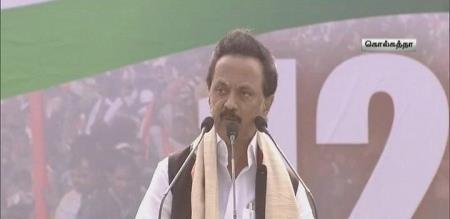 Kolkata in mk stalin speech
