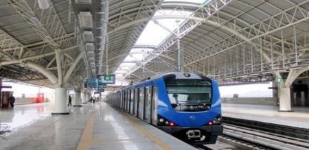 metro train applied new scheme
