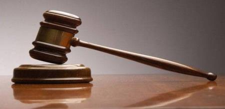 Consumer Court New Judgement Give New I Phone