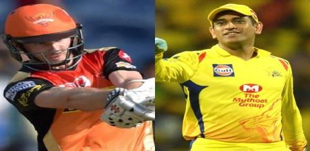 The IPL final will be held at Wagunde Stadium in Mumbai today.