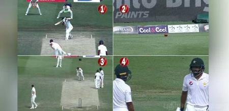 aus vs pak cricket match