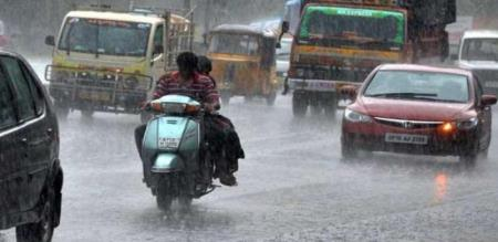 Rain Update News  Tamilnadu