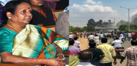 Thoothukudi Gun Fire shoot Case Inquiry Aruna Jagatheesan