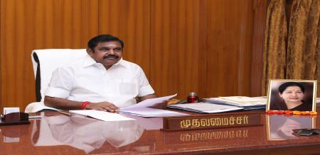 TN CM NEW ANNOUNCEMENT FOR CITY DEVELOP