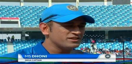 ms dhoni captain of india