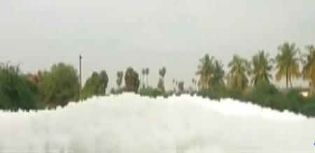 A CHEMICAL FACTORY ACIDS ON RIVER IT CAUSES LIKE A SMALL HILL FOAM.