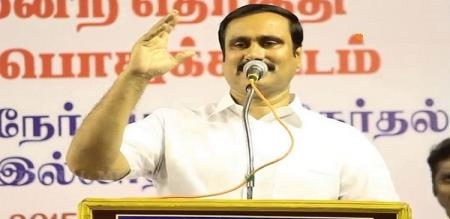 PMK anbumani mp said relaxation of rules