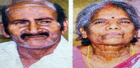 a husband met his wife after 28 years jail life