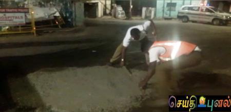 CHENNAI TRAFFIC POLICE SOME DO